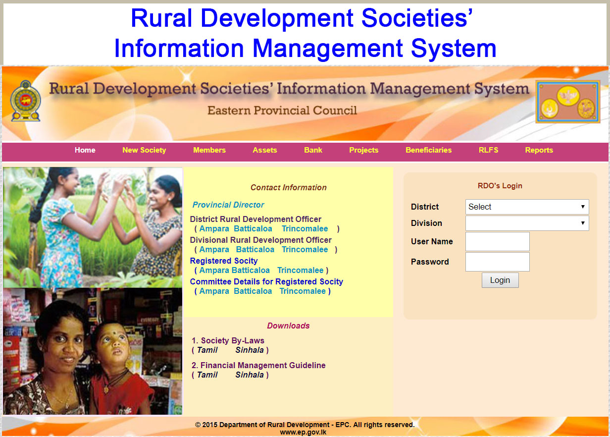 Rural development society MIS